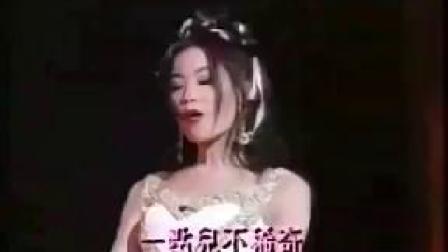 【王菲 叶玉卿】容易受傷的女人-擋不住的風情-卡門串烧 1993