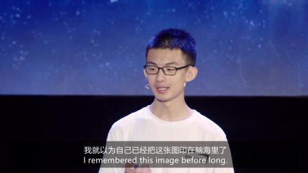 我不想被世界改变 杨英豪 Youth@TEDxHangzhou