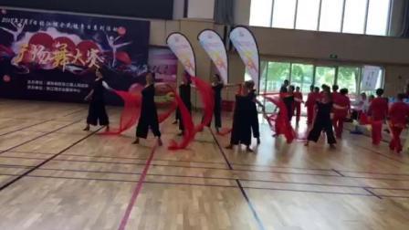 汤臣豪庭舞蹈队2018,8月8号全民健身节