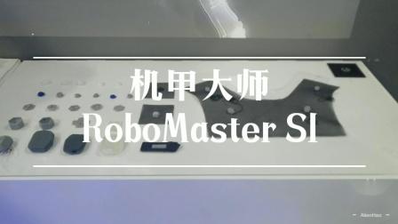 淘宝造物节·DJI大疆创新 机甲大师RoboMaster S1