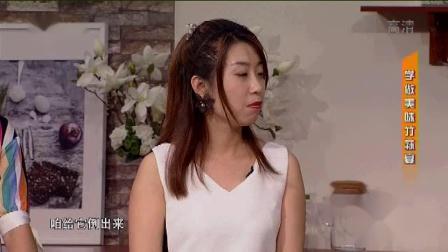 津津有味2019-09-18资料存档