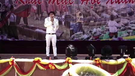 Tag Lawm Tiag Tiag - Ib Sim Hawj - hu nyob Vietnam 7-2-2019