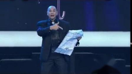 我在花伞表演《缤纷世界》 Ernesto Planas Roldan截了一段小视频
