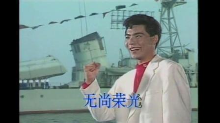 笛子曲【我爱这蓝色的海洋】F5调
