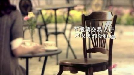 0001.哔哩哔哩-【浙江佬?倒放时间】中国银行网上银行(又名中行网银)广告