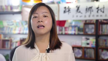 《春风化雨桃李如歌》教育局宣传片