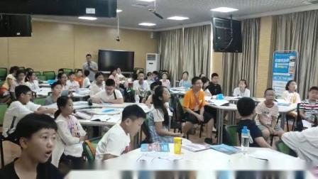 郫都区小学英语培训联系方式