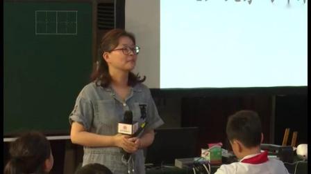 《大象的耳朵》许嫣娜 1第28届现代与经典全国小学语文教学观摩研讨会