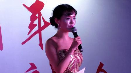 3246 美丽晾晒纳凉晚会 第一集 开幕式