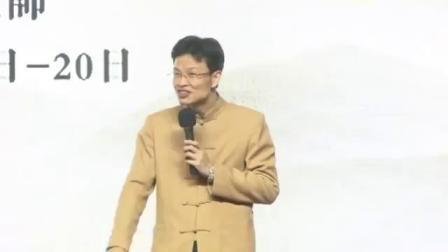 蔡礼旭老师:和谐团队的当代价值之四   阿弥陀佛大饭店(福州)
