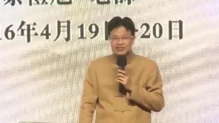 蔡礼旭老师:和谐团队的当代价值之二   阿弥陀佛大饭店(福州)