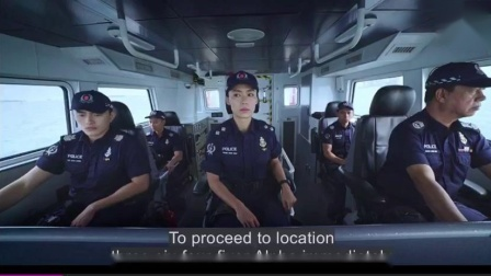 星加波海岸衛隊