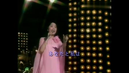 邓丽君 - 二人でお酒を (日语字幕伴奏)