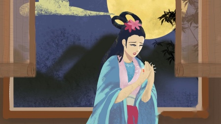 Mid Autumn Festival and how celebrate it