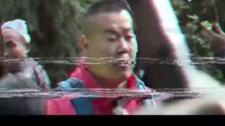 《西游奇遇记》岳云鹏演技爆发 向周迅撒娇{最热王牌综艺}
