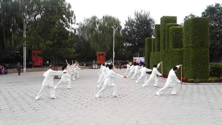 岭上公园健身气功太极养生杖2019.9.19