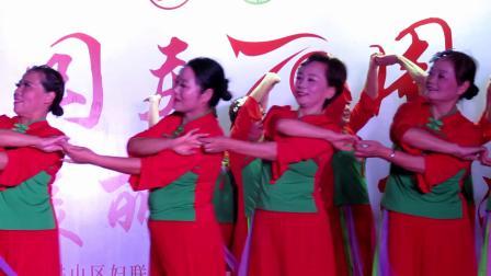 3253 美丽晾晒纳凉晚会 第八集 舞蹈《我的祖国》