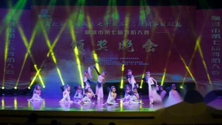 13花语 聊城市第七届舞蹈大赛