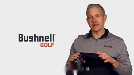 君晓天云Bushnell倍视能高尔夫测距仪PRO XE坡度版望远镜 博士能电子球童