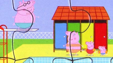 猪和家人Peppa猪学习玩具儿童拼图游戏