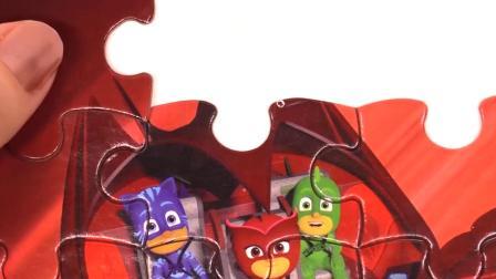 面具猫头鹰和猫头鹰滑翔机迪斯尼儿童益智游戏学习玩具