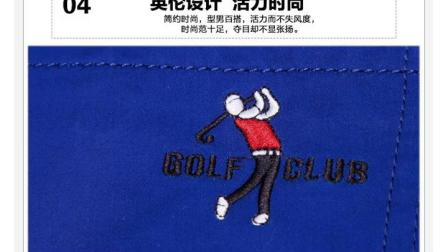 君晓天云品牌男裤子薄款纯棉弹力长裤男装裤夏季高尔夫球直筒裤休闲裤高档