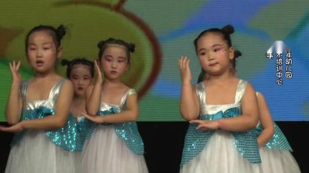 河北少儿艺术节廊坊快乐童年幼儿园剑桥艺术培训中心左手右手