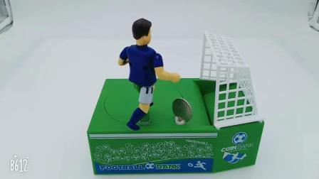 君晓天云抖音同款儿童创意硬币存钱筒趣味踢足球存钱罐模型世界盃电动玩具