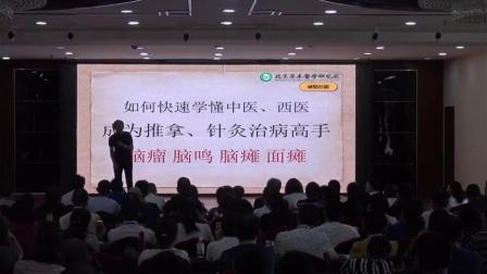 草木生论中医传承和大健康产业