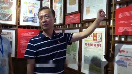 湖州:1万多张老报纸记录新中国辉煌时刻 浙江新闻联播 20190919 高清