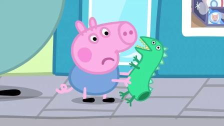 小猪佩奇:妈妈说在商店里能找到新的恐龙玩具,可乔治并不想要!小猪佩奇:乔治不能跟轰鸣龙在花园里玩,也不能在洗澡的时候玩!
