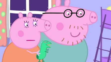 佩奇:乔治和最喜欢的玩具恐龙先生玩,他喜欢和恐龙先生一起玩!乔治喜欢在洗澡的时候和恐龙先生玩,他还带着恐龙先生睡觉!