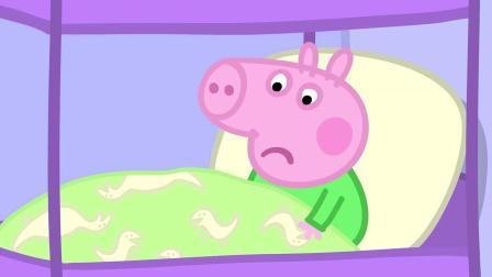 乔治把轰鸣龙放在床上,和他一起睡觉,轰鸣龙吵醒了他和佩奇!乔治不能和轰鸣龙一起玩,他不能在花园和浴缸里玩,连床上都不行