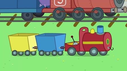 佩奇:大火车发生故障了,兔小姐今天开的是猪爷爷的玩具火车!小猪佩奇:猪爷爷修好了大火车,他开着大火车来找兔小姐他们!