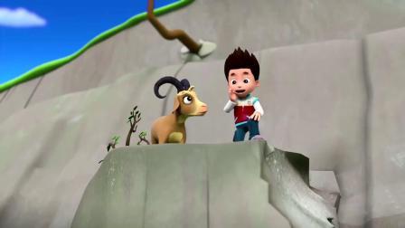天天看到了莱德和加比,他们被困在了岩坡上,岩坡快要塌了!