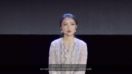 玩命之途,享受创造 盛荣 TEDxYouth@Hangzhou