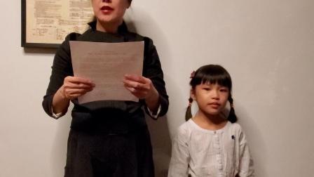 """钦州市第四小学关于""""严禁教师有偿家教""""致家长的一封信"""