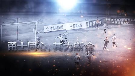 浙超第八轮预告,金华VS宁波,决定冠军归属关键战