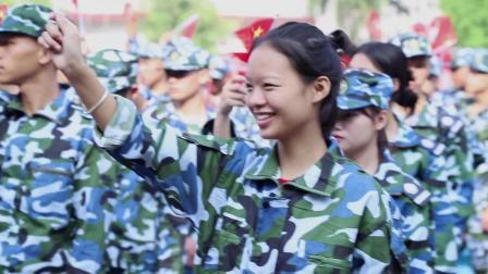 广西体育高等专科学校2019级新生开学典礼——我和我的祖国