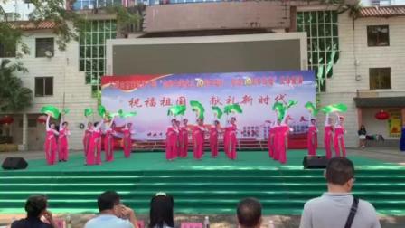 海南省五指山市老年大学演出幸福舞满天