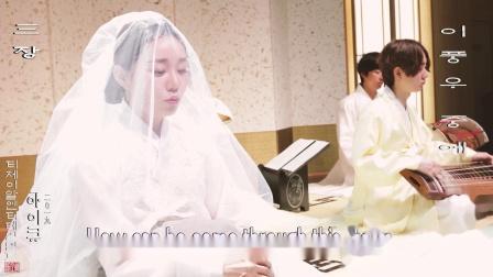 [MV]바람은 -우락(羽樂-한국여창가곡 평조)[Original by I. Q]