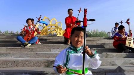 五原县西部马头琴培训基地快闪 《我和我的祖国》 (文元影视)