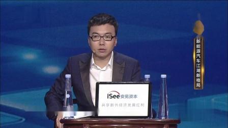 财经郎眼之印度软件业发达的三大理由 新能源汽车江湖新格局