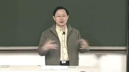 1.2环境监测课程前言