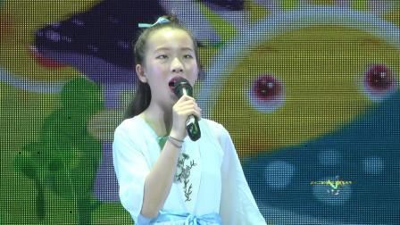 412号、张宸瑜、独唱《采一束鲜花》、选送单位:歌声与微笑音乐学校、指导老师:廖微