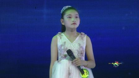 413号、刘宜丹、独唱《让梦飞扬》 、选送单位:哆唻咪音乐教育、指导老师:刘艳新