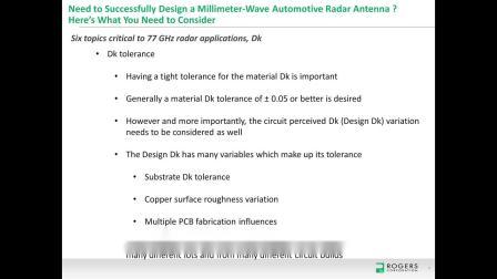 自动驾驶汽车中毫米波雷达设计的关键材料性能