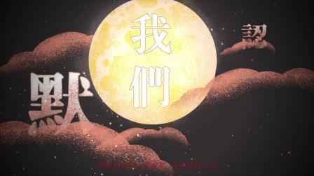 林俊杰《将故事写成我们》官方歌词版MV