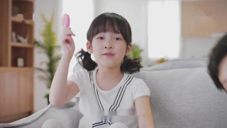 0001.哔哩哔哩-[内地广告](2019)妙可蓝多奶酪棒(16:9)-3