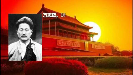 《可爱的中国》节选